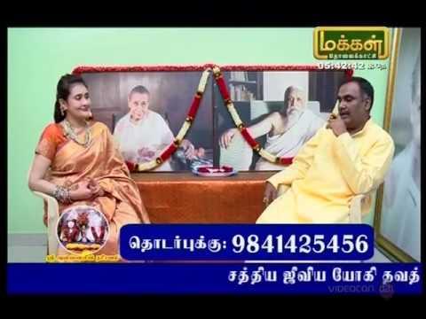 Sri Annai Adigal makkal tv 10/04/2016