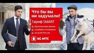 видео интернет провайдер москвы