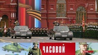 Часовой - Кабриолеты Победы.  Выпуск от 06.05.2018