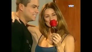 La Invasora / Замуж за миллионера 2003 Серия 96