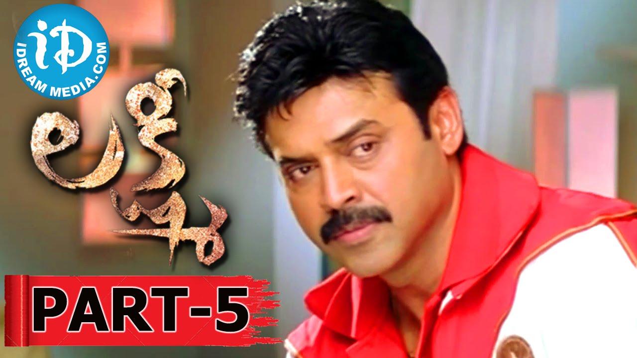 Download Lakshmi Full Movie Part 5 || Venkatesh, Nayantara, Charmy Kaur || Mani Sharma
