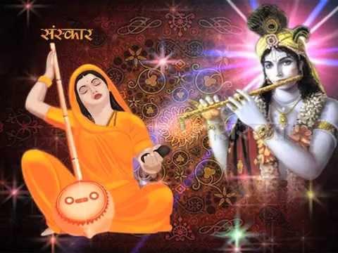 Pag Ghungroo Bandh Meera | Meera Bhajan | Arpana Shahni
