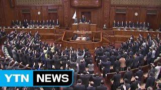 日 국회, 해산만 23번...국민은 뽑고, 총리는 자르…