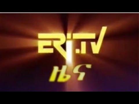 Eritrea ERi-TV News (May 16, 2017)