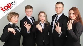 top24 VEMNS Deaf