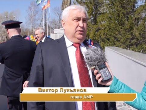 знакомства в городе аша челябинской области
