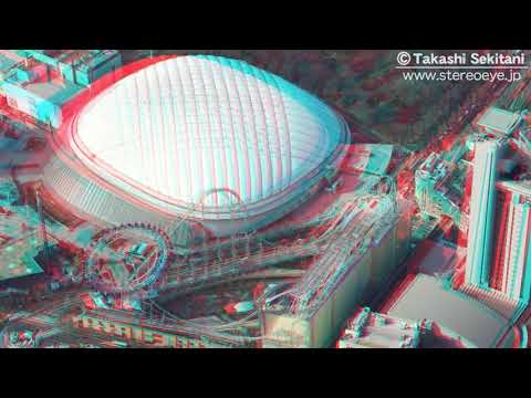 3D motion TOKYO - Anaglyph HD ...