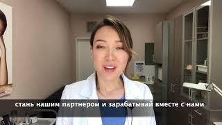 """превью видео урока """"коррекция формы носа нитями"""" https://bayandarova.com/nose"""