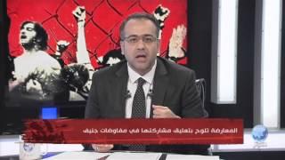 سوريا اليوم -  المعارضة السورية تلوح بتعليق مشاركتها في مفاوضات جنيف