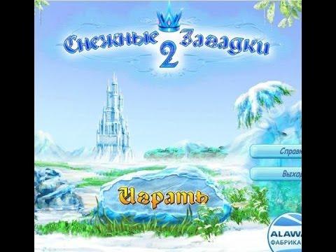 Играем в Снежные Загадки.