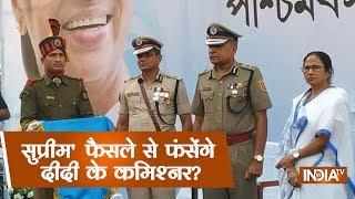 Kolkata Police-CBI face-off: Supreme Court to hear CBI plea against Kolkata Police chief today