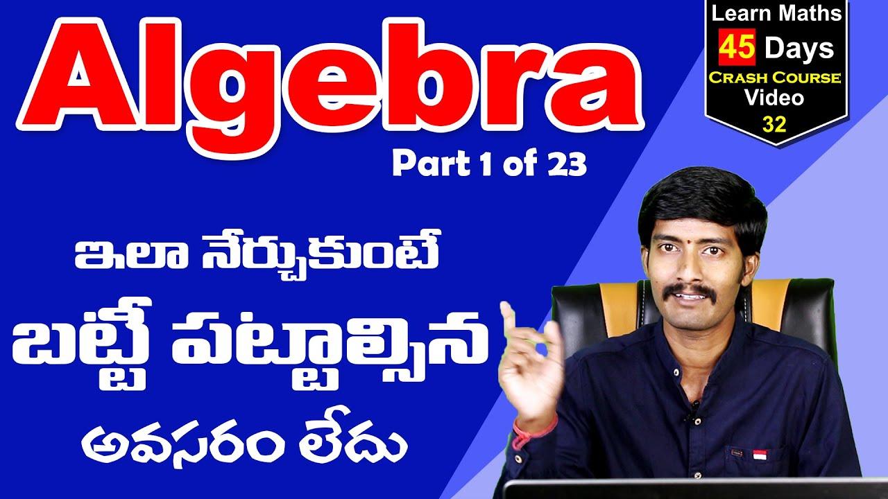 Algebra in Telugu Part 1 || 6th class Introduction To Algebra by Shravan Jakkani