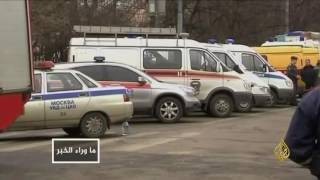 روسيا.. خوف بالداخل وصراعات خارج الحدود