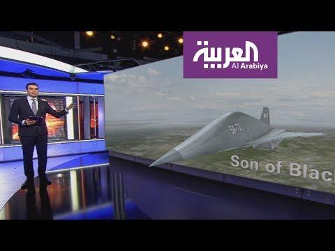 طائرة أميركية جديدة للتجسس  - نشر قبل 58 دقيقة