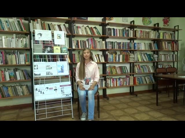 Изображение предпросмотра прочтения – ЕвгенияРузанова читает произведение «Июнь1914» А.А.Ахматовой