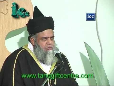 Allama Saeed Ahmed Asad..Shaane Auliya..Part 1