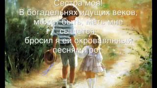 Влад Денисюк. В Маяковский ''От усталости''