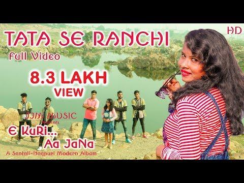 TATA SE RANCHI || New Nagpuri Song || E KURI AA JANA || New Santali Nagpuri Album 2018