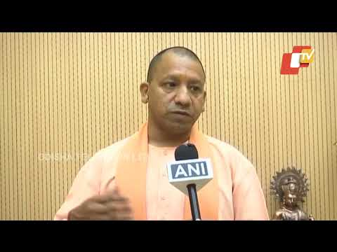 UP Chief Minister Yogi Adityanath on BJP's leading trends in 2019 elections
