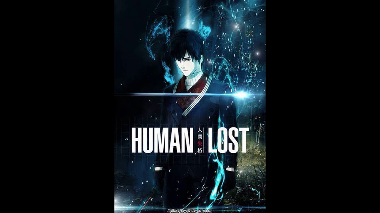 Human Lost Review Youtube