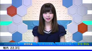 SOLiVE24 (SOLiVE コーヒータイム) 2017-08-22 13:28:06〜 thumbnail