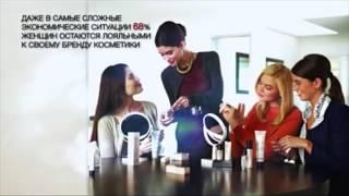 видео История происхождения косметических средств
