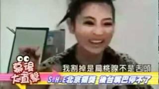 SHE-北京頒獎後台吃不停