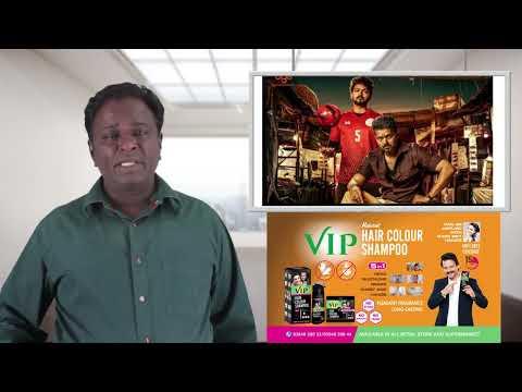 BIGIL Review - Vijay, Atlee, A R Rahman - Tamil Talkies