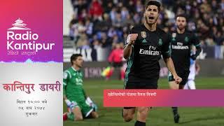 Sports Diary 10:00am - 19 January 2018
