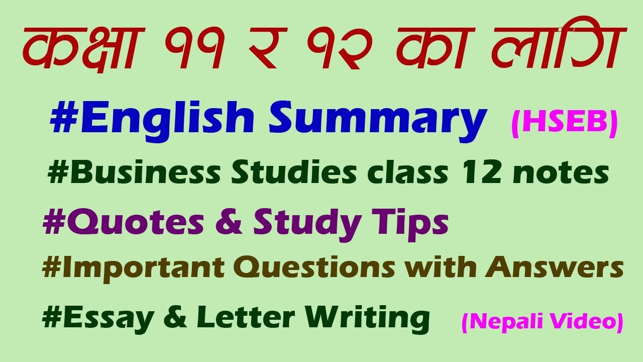 For Class 11 & 12 English (HSEB) II Business Studies 12 II Quotes by Great  People II Study Tips