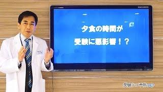 吉田たかよし先生の合格を勝ち取る脳機能講座 http://utu-yobo.com/jyuk...