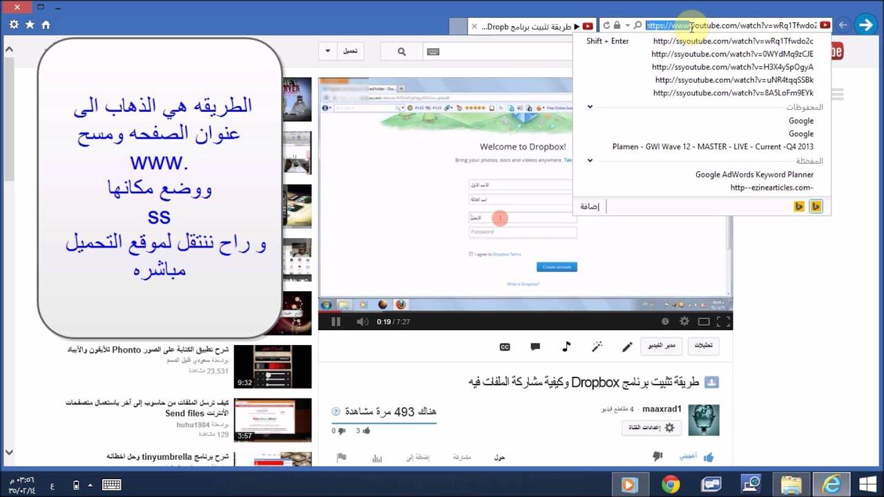 برنامج تحميل مقاطع فيديو من اليوتيوب للاندرويد