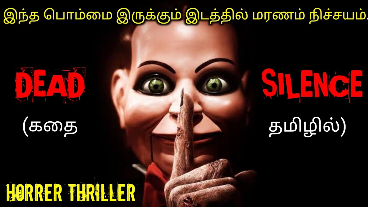 DEAD SILENCE |Tamil voice over|English to Tamil|Tamildubbedmovies| TAMILAN|story explained in tamil|