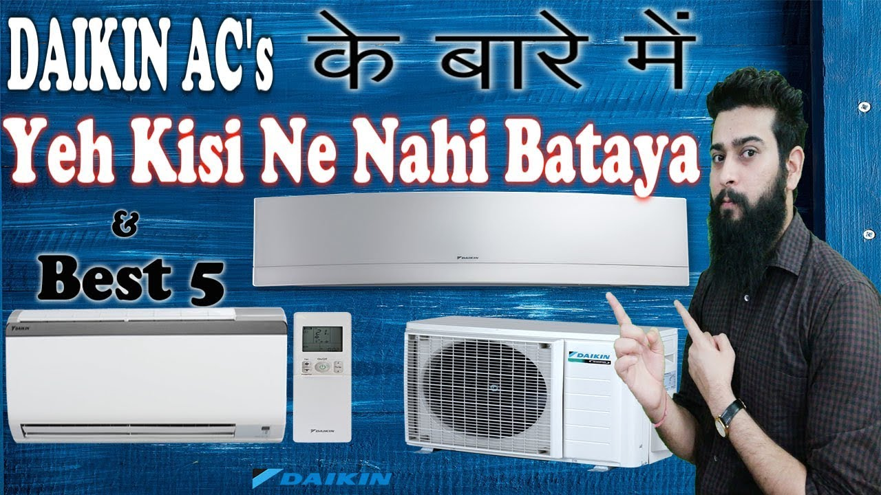Daikin AC In India- Is It Best To Buy In 2019? & Why It Is Different From  Other AC Brands
