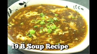 19 B SOUP RECIPE (Perfect Recipe Once Again) Urdu/ Hindi *COOK WITH FAIZA*