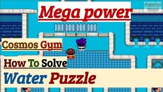 How To Solve Water Puzzle | Cosmos Village Gym | Pokemon Mega Power