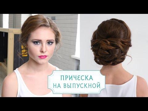 Стрижка каре на короткие волосы 2016. Прическа боб. Стрижка женская.