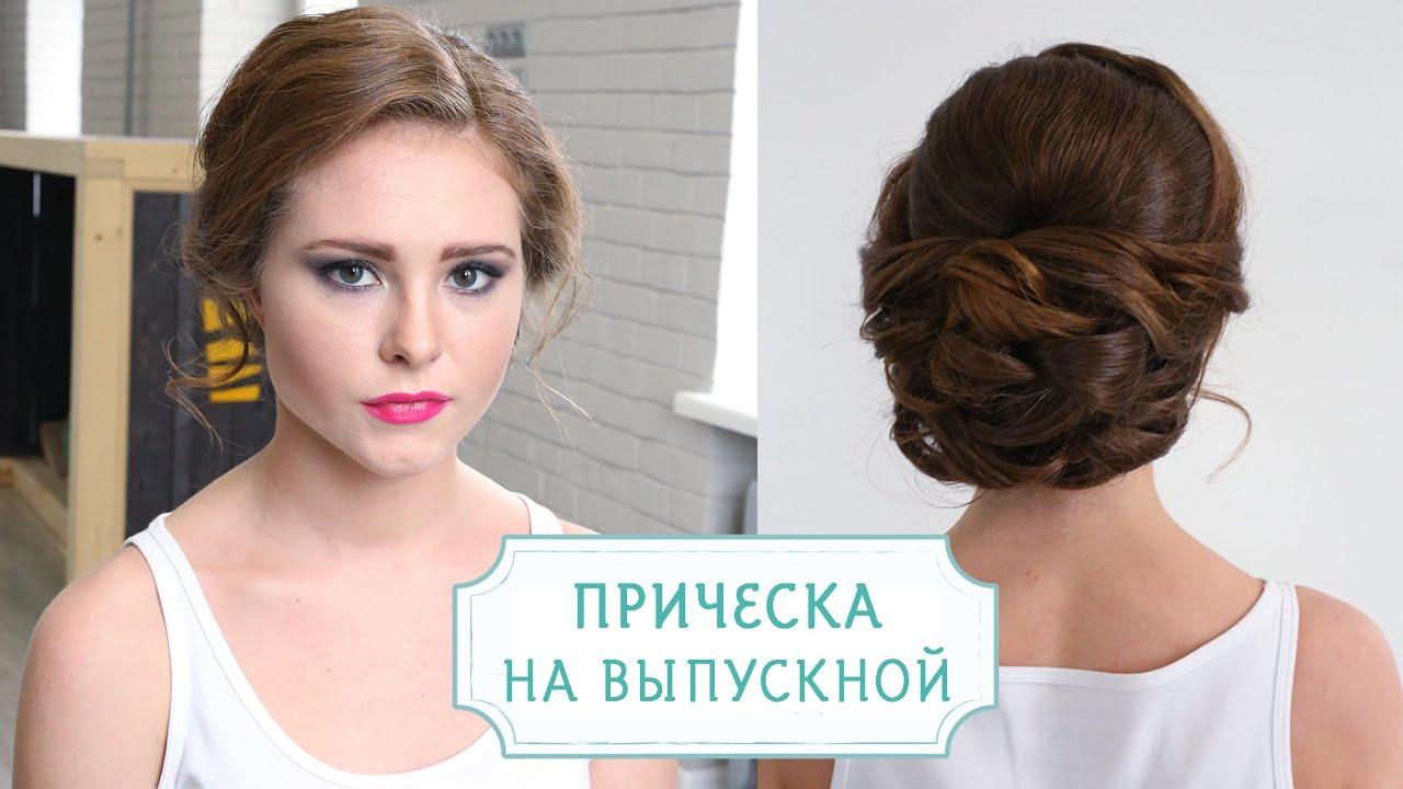 Прическа заложенные волосы