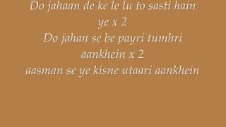 lyrics Is jahan ki nahi  by Fizzzzy.wmv