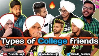 Types Of College Friends | Davis Dosanjh thumbnail