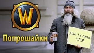 Heroes of the Storm – Крысавчик (обзор)