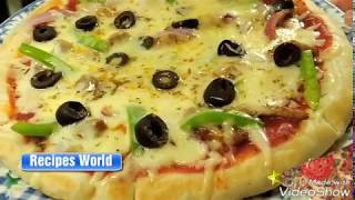 Pizza dough recipe | how to make pizza at home | quick pizza recipe | gas fired outdoor pizza oven