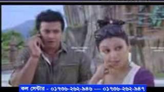 Video Purnodoirgho Prem Kahini 5 download MP3, 3GP, MP4, WEBM, AVI, FLV Juni 2018