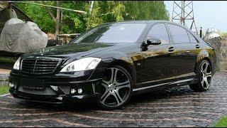 Mercedes Benz S Class W221 стоимость обслуживания!(, 2016-09-05T17:32:35.000Z)