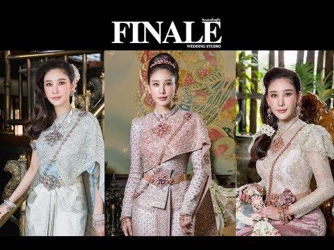 Finale wedding studio แตงโม ภัทรธิดา สง่างาม ชุดไทยฟินาเล่ เวดดิ้ง สตูดิโอ 2019 ไร้การรีทัช