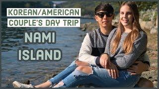 NAMI ISLAND Day Trip! AMWF Couple Vlogs   AKA 국제커플의 휴일 나들이! 가평 남이섬에 가다!