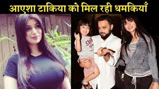 Actress Ayesha Takia and Her Husband Farhan Azmi gets threatening calls & Messages