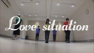 【フリコピ】Love situation Full ver. / 嵐 Dance cover【Arush!】