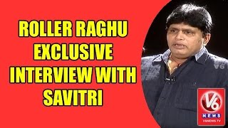 Roller Raghu Exclusive Interview With Savitri | Madila Maata | V6 News