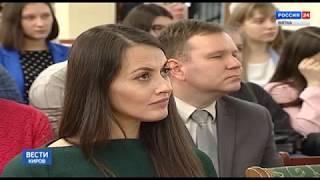 Смотреть видео Вести. Киров (Россия-24) 27.03.2019(ГТРК Вятка) онлайн